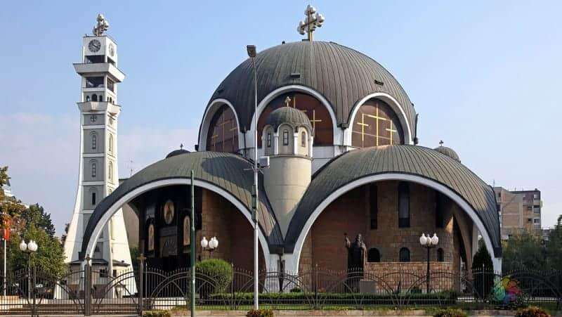 Üsküp gezilecek yerler Aziz Ohrid Kliment Katedrali