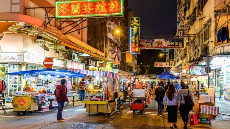 hong kong gezilecek yerler Temple Street Night Market