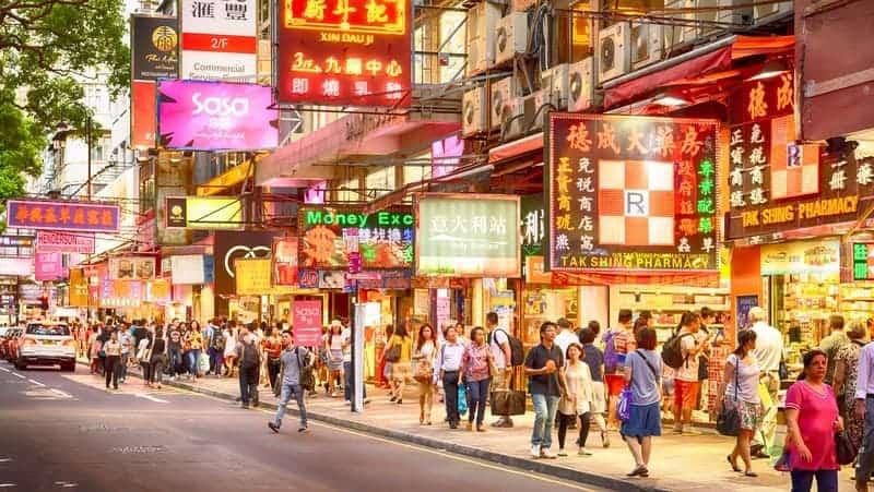 hong kong gezilecek yerler Tsim Sha Tsui