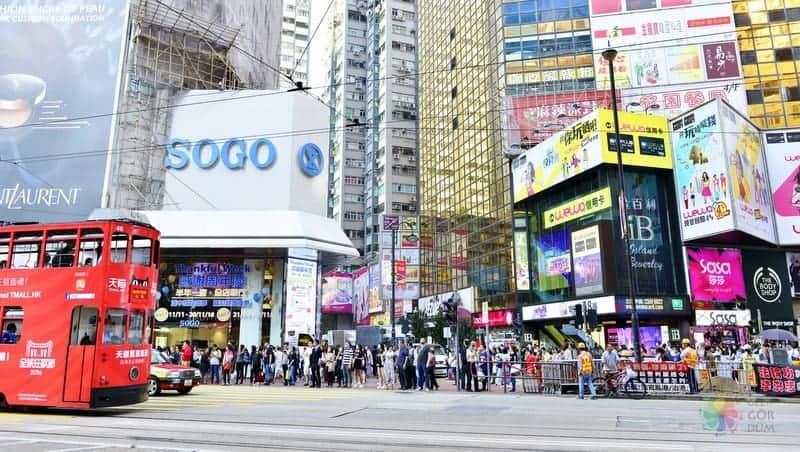 Hong Kong konaklama Causeway Bay otelleri