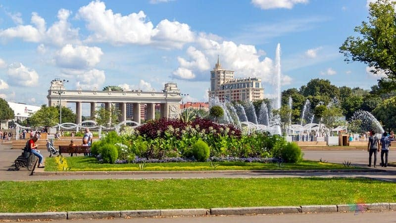 Gorky Park moskova gezilecek yerler