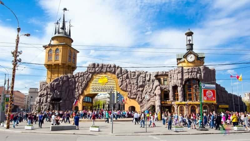 moskova seyahati moskova hayvanat bahçesi