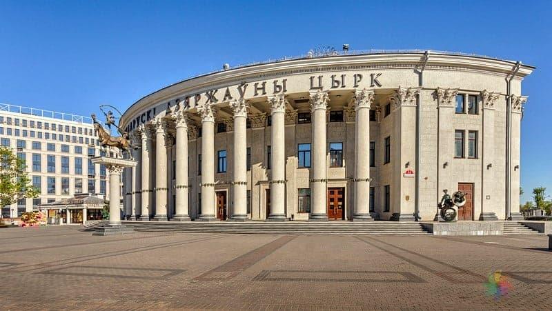 Belarusian State Circus minsk gezilecek yerler