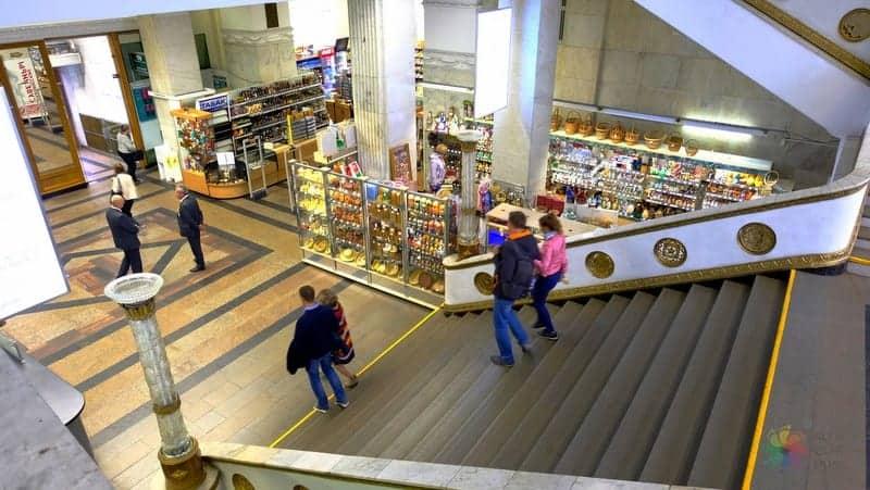 GUM Alışveriş Merkezi minsk gezilecek yerler