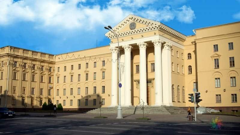 KGB Merkezi minsk gezi rehberi