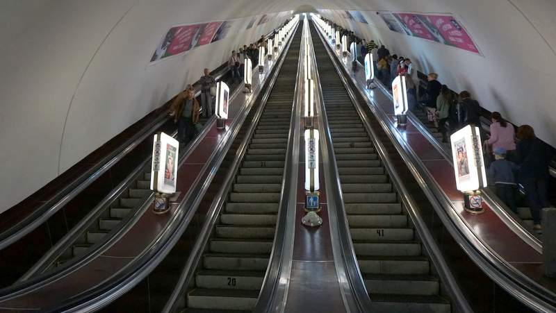 arsenalna metro station kiev