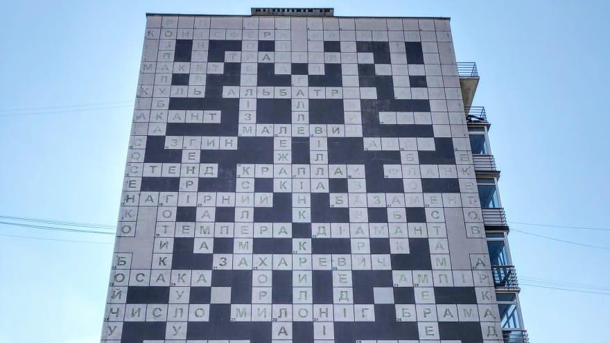 Lviv'de ne yapılır? puzzle