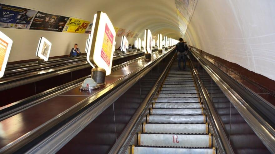 Kiev'de ne yapılır? Arsenalna metrosu