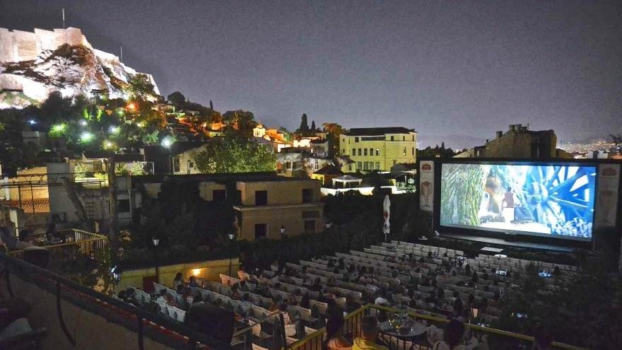 Cine Paris Atina'da ne yapılır?