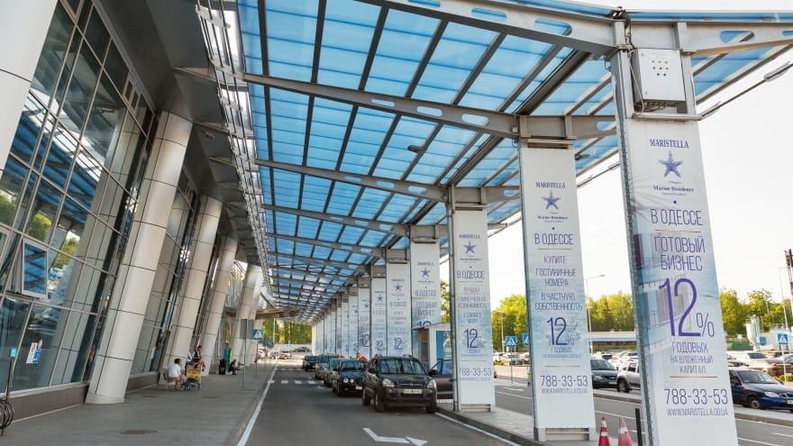 Kiev havaalanından şehir merkezine nasıl gidilir? taksi