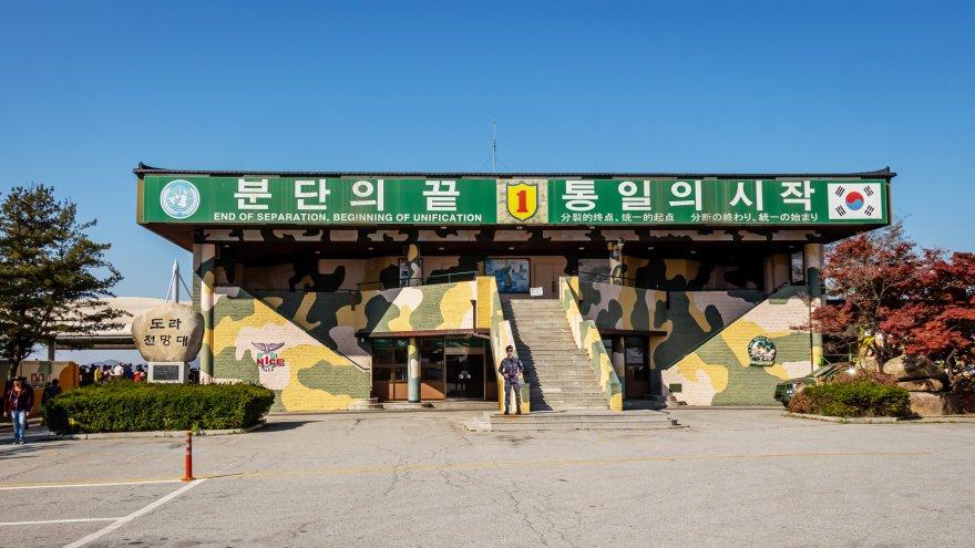 Seul'de ne yapılır? DMZ Seul