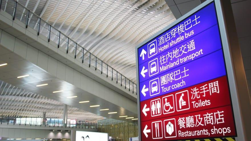 Hong Kong Uluslararası Havalimanı Shuttle